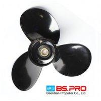BS PRO Bravo 2 Aluminum Propeller 48-18612A40