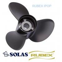 Solas IPOP 3 Rubex Propeller 150-300 HP Suzuki