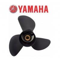 Yamaha Propeller 6G5-45972-02-98